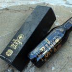 Kufel w dłoń #50 – Tenczynek – RIS Whiskey Barrel Aged