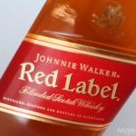 Butelka wieczoru #16 – Johnnie Walker Red Label