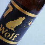 Kufel w dłoń #23 – Wolf 7