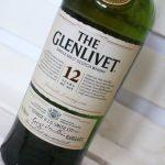 Butelka wieczoru # 39 Glenlivet 12 YO